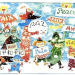 Tove Jansson: March for Peace. Käytetty Moomin Characters oy:n luvalla.